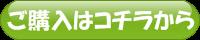 丸型_グリーン.png